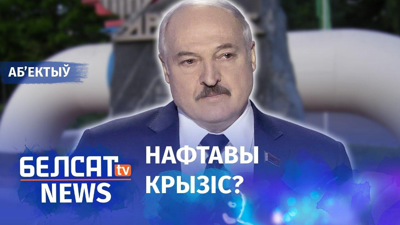Лукашэнка перакры кран Польшчы Навны 9 чэрвеня  Лукашенко перекрыл кран Польше