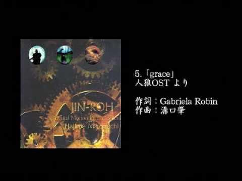 Yoko Kanno - Gabriela Robin Selection 01