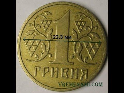 1 гривна 2001- 2АД3 и 2АЕ3 как определить