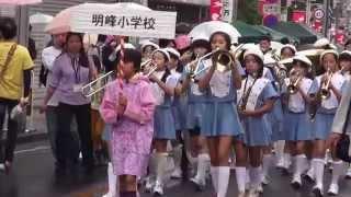 ところざわまつり 明峰小学校 平成24年 by picua.