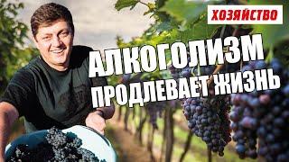 Алкоголизм продлевает жизнь – Олег Пахолков