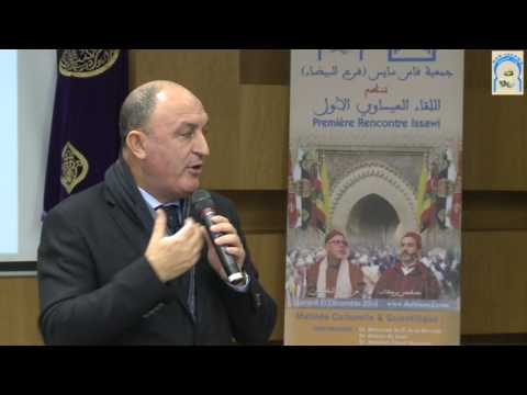 Professeur AMRANI Fouad Neurochirurgien et neurologue à Casablanca maroc