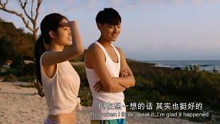 """Phim tâm lý: Tình một đêm """"phim hay mỗi ngày"""" với sự tham gia của TAO EXO"""