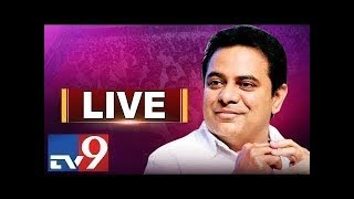 KTR LIVE || TRS working president KTR first meeting - TV9