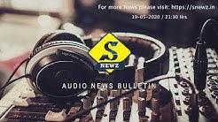 Kolkata News - West Bengal, National & World Coronavirus News - Latest Update -  19/05  1st Bulletin