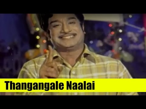Old Tamil Song - Thangangale Naalai - Ennai Pol Oruvan(1978) - Starring Sivaji Ganesan, Sharada