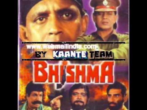 Bhishma 1996 dil jo lagaa ye
