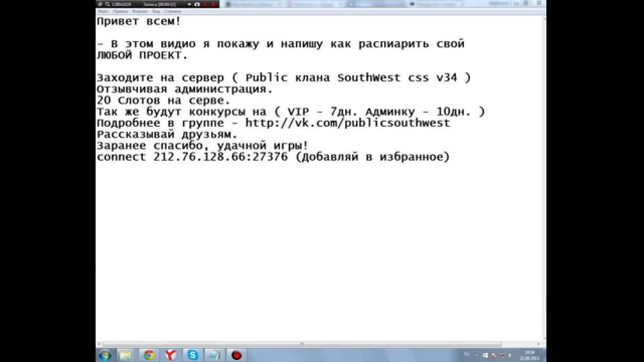Программы для серверов раскрутки css