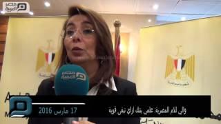 فيديو  بـ11 نصيحة.. وزيرة التضامن توصي الأمهات على بناتهن