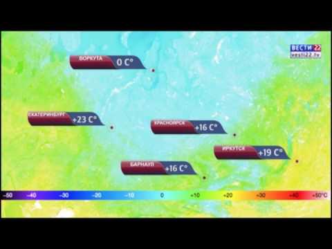 Прогноз погоды в Алтайском крае на 26 мая 2017