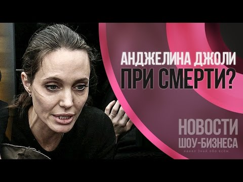 Знаменитости (Порно видео онлайн)