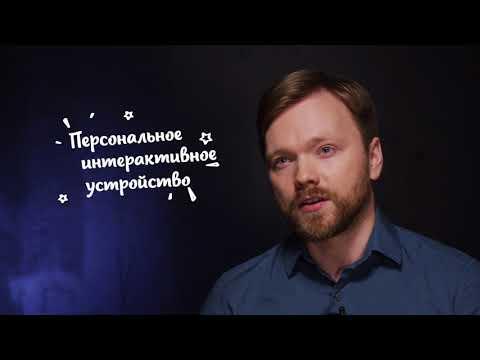 //www.youtube.com/embed/eRLu1NGIjCw?rel=0