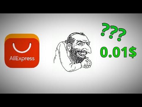 ОБМАН Aliexpress и товар за 0.01$. НЕ ПОПАДИТЕСЬ на УЛОВКУ!!!
