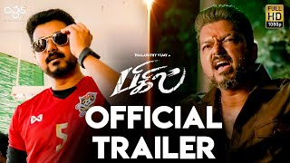 Bigil  Official Trailer | Thalapathy Vijay, Nayanthara | A.R Rahman, Atlee Movie | Review & Reaction
