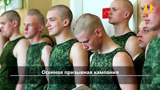 UTV. Новости севера Башкирии за 4 октября (Бирск, Мишкино, Бураево)