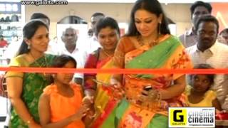 Shobana Inaugurates Shree Nikethan