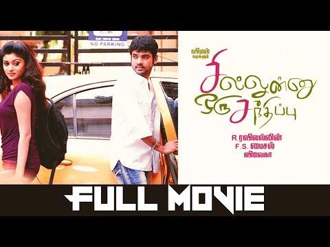 Sillunu Oru Sandhippu Tamil Full Movie