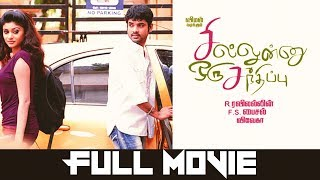 Sillunu Oru Sandhippu Tamil Full Movie