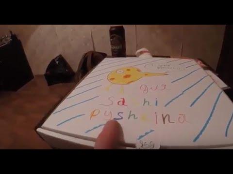 """ОБЖОР """"ПИЦЦЫ СИНИЦЫ НОВОСИБИРСК""""из YouTube · Длительность: 12 мин55 с  · Просмотры: более 1.000 · отправлено: 16.12.2015 · кем отправлено: Chef Pushkin Life"""