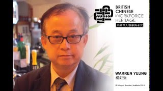 Warren Yeung (Audio Interview)