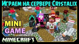 ч.13 - Война без перерывов - Minecraft