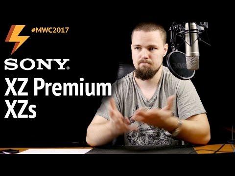 Sony XZs и Sony XZ Premium: да сколько можно? (ARGUMENT600)