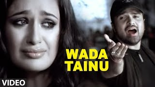 "Wada Tainu Video Song ""Aap Kaa Surroor"" Himesh Reshammiya Feat. Yuvika Chaudhary"