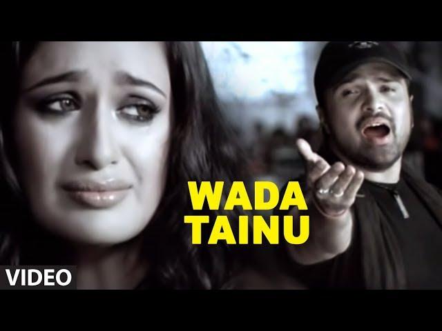 Wada Tainu Full Song - Aap Kaa Surroor | Himesh Reshammiya