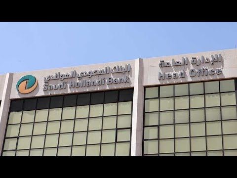 Saudi Hollandi Bank's strategy in Saudi Arabia