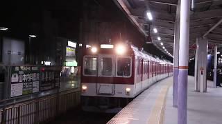 近鉄2800系AX01 定期検査出場回送