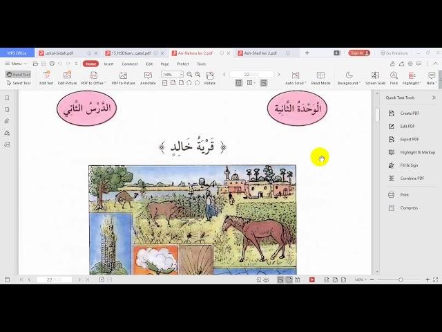 Nahwu (Pertemuan 5) // Kitab Silsilah Ta'lim al-Lughah al-'Arabiyyah