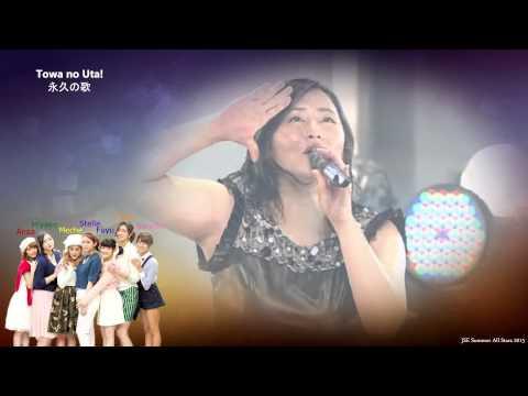 JSE Summer All Stars 2015 Pt5   Towa no Uta!