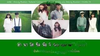 Akdong Musician - Ly Missing You  Subthai+karaoke