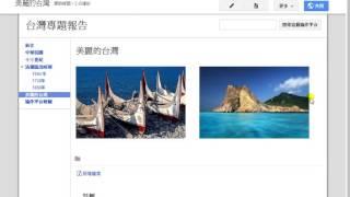 Google作協平台_08_結合YouTube 影片
