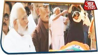 Live Update : परंपराओं को तोड़ बेटी ने किया Sushma का अंतिम संस्कार