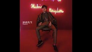 【TFBOYS易烊千玺】陈漫大片 敲重点!结尾是盘核桃的帅气男孩!【Jackson Yee】