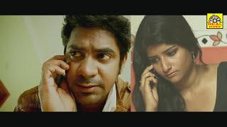 New Tamil Movies || Athiyayam Ondru || Tamil Latest Movie 2017 || New Movies 2017 || Action Movies