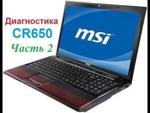 Ремонт шлейфа ноутбука MSI CR650. Часть 2