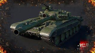 War Thunder : Т-72А Наша Гордость и Знамя :)