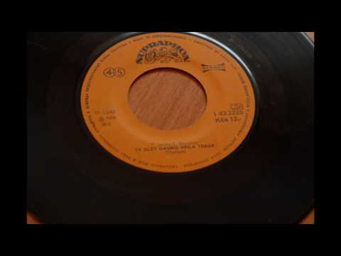OLYMPIC - Ty slzy dávno vpila tráva 1978 LPCM