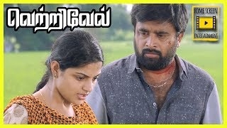 Vetrivel Tamil Movie | scenes 08
