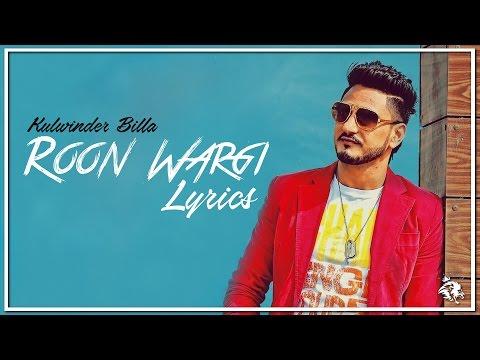 Roon Wargi | Lyrics |Kulwinder Billa | Latest Punjabi Song 2017 | Syco TM
