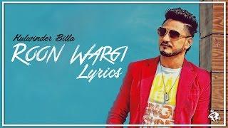 Roon Wargi   Lyrics    Kulwinder Billa   Latest Punjabi Song 2017   Syco TM