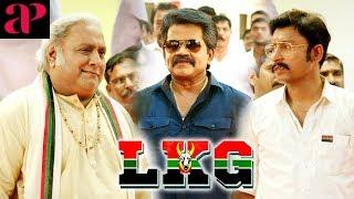 LKG Movie Scenes 2019 | Ramkumar swears in as CM | JK Rithesh challenges RJ Balaji | Priya Anand