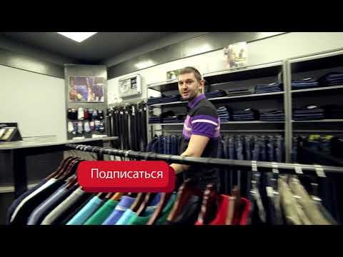 """Магазин джинсовой одежды """"Lee Wrangler Levis"""""""