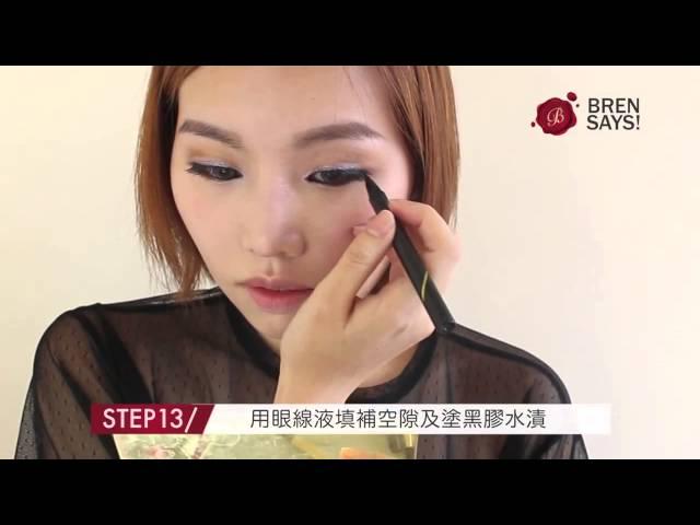 ?BrenLui??B?Lavender Makeup Christmas 2014