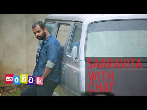 Mihindu Ariyaratne   Saaravita with Chat   මල් සිංදු කියන්නෙ එක ත්රෙන්ඩ් එකක් විතරයි   EP5