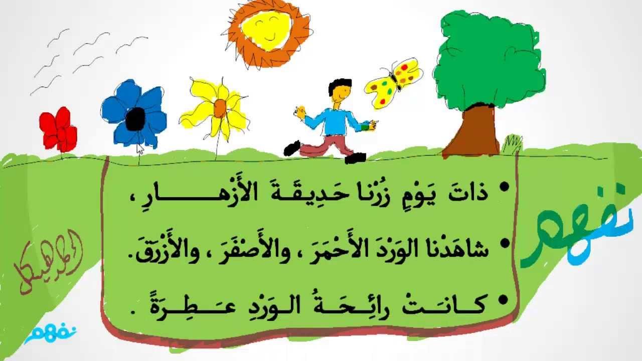 كتاب علي ولد زايد pdf