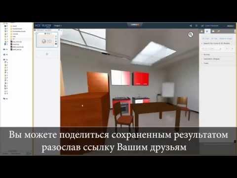 Конструктор для комнаты онлайн