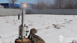 «Походный» жаровой самовар на дровах(Самовар отлично подойдет любителям охоты, рыбалки и всем кто любит активный отдых на природе. С помощью..., 2016-03-16T22:10:03.000Z)